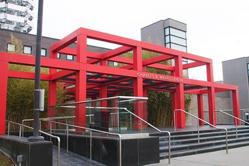 The Charles B. Wang Center, above, ... FRANCIS YU/STATESMAN FILE